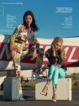 """""""Up in the air"""" VOGUE CHINA JANUARY 2015"""