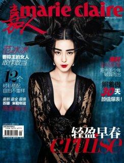 范爷的中国版《Flare》复古时尚大片