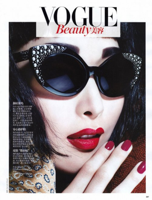 Vogue中国2013年11月刊 韩国女模宋熙金演绎彩妆大片
