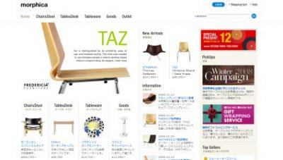 50个富有灵感的电子商务网站设计欣赏