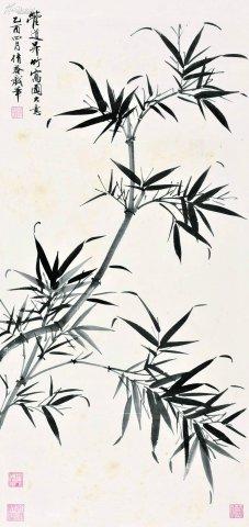 吴湖帆国画竹子作品