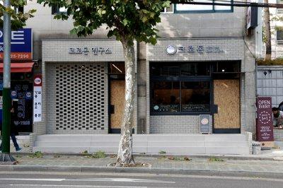 KORODON 韩国小吃店品牌及室内设计