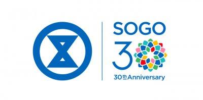 最新香港崇光百货(Sogo)30周年纪念LOGO设计欣赏
