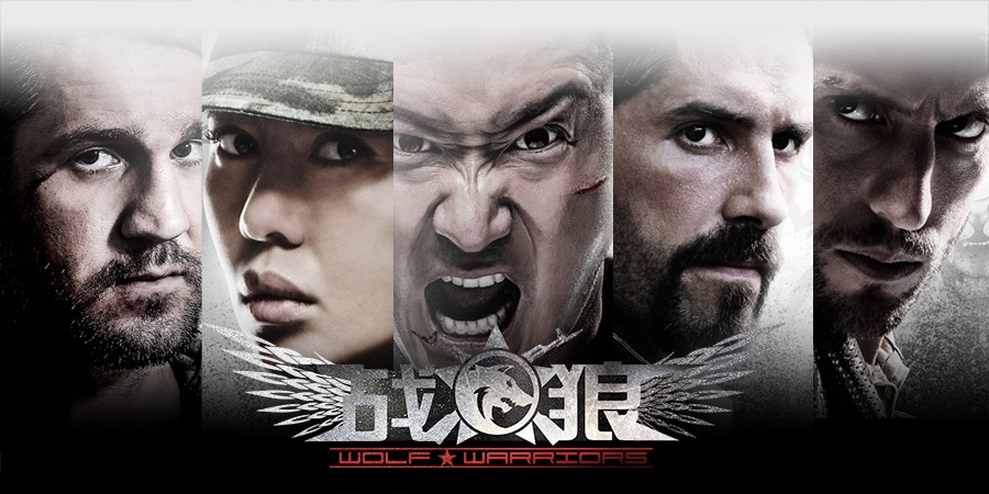 战狼(Wolf Warriors)高清海报