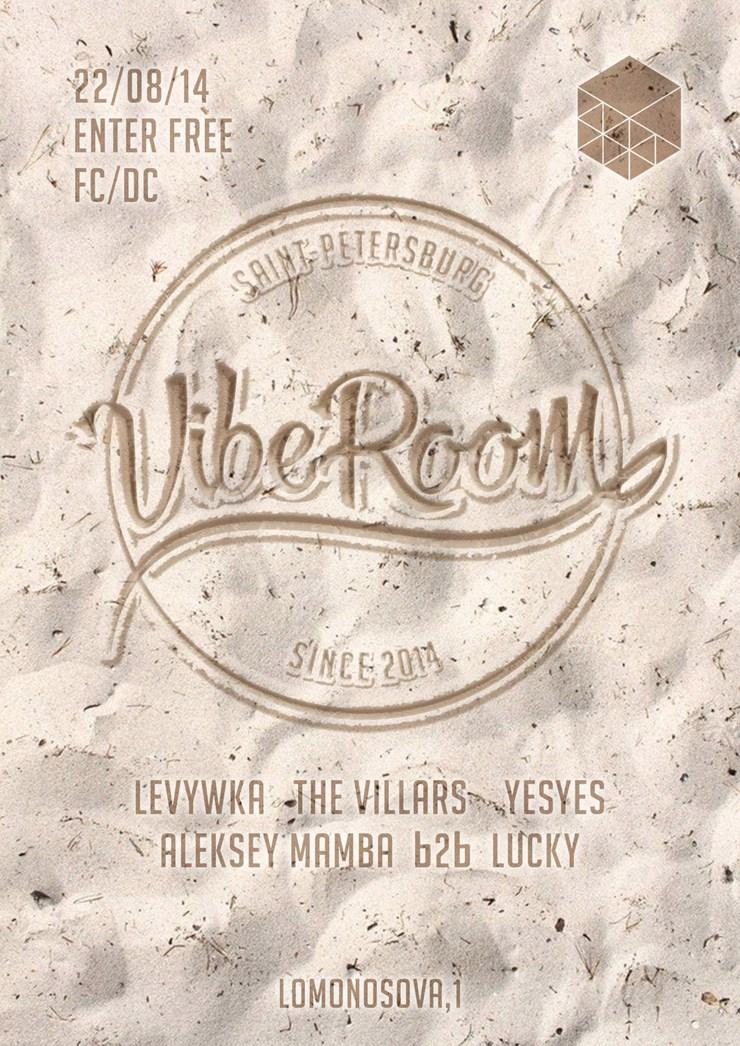 圣彼得堡夜店Vibe Room主题海报设计