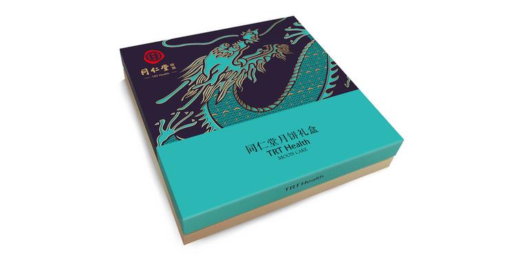 同仁堂中秋月饼礼盒包装设计