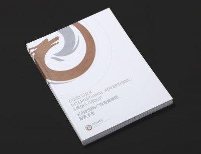 传媒公司画册设计作品欣赏