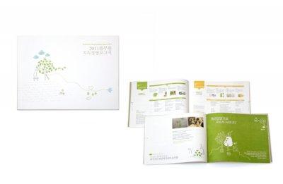 韩国优秀画册设计作品欣赏