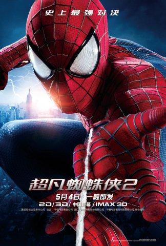 超凡蜘蛛侠2(2014)高清海报