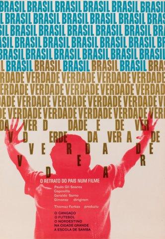 AGI国际平面设计联盟大会海报作品展(巴西)