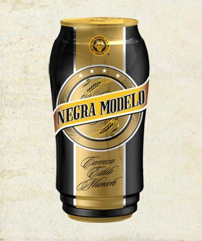 啤酒瓶创意包装设计