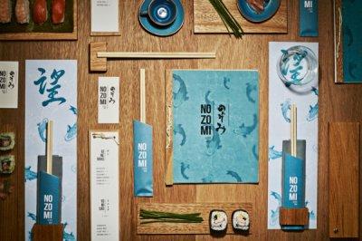 Sushi Bar By Masquespacio寿司店餐具包装设计欣赏