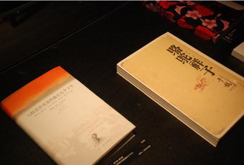 超多漂亮有创意的书籍设计作品欣赏