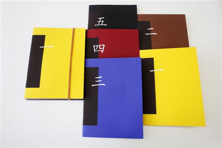 设计大师韩家英书籍设计作品欣赏