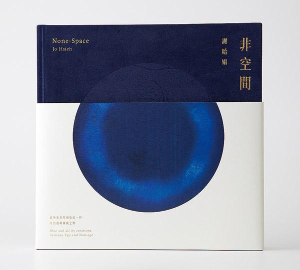 精巧优美的《非空間》书籍设计欣赏