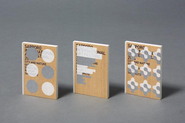 宁静之美-书籍封面设计
