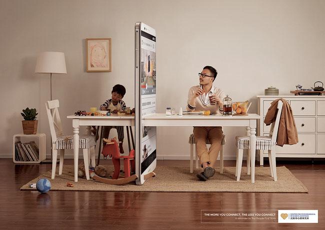 PHONE WALL系列创意广告设计
