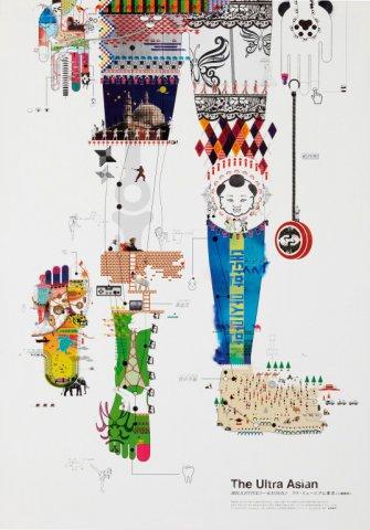 亚太广告节2011展览广告:超级亚洲