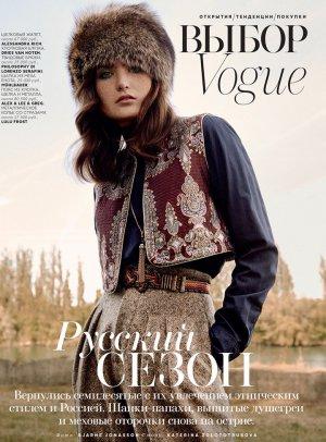 超模 Mariia Kyianytsia Vogue杂志复古风尚大片