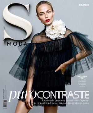 超模Natasha Poly(娜塔莎·波莉)S Modal杂志时尚大片