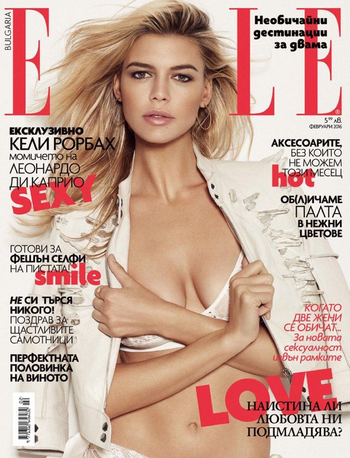 Kelly Rohrbach《Elle》保加利亚版2016年2月号