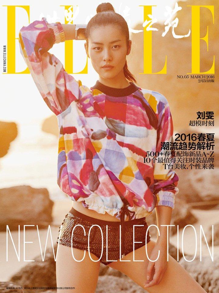 刘雯《Elle》中国版2016年3月号