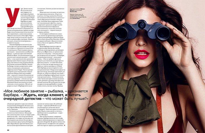Barbara Palvin《Allure》俄罗斯版2016年6月号