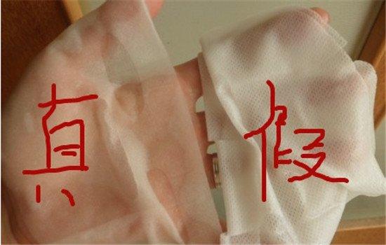 而假的可莱丝面膜的面膜纸