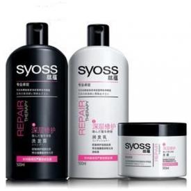 发膜的使用方法 在家也能给头发做SPA