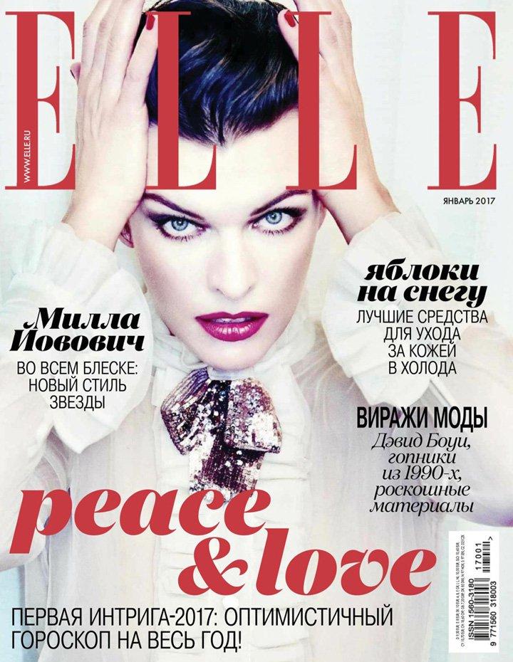 Milla Jovovich《Elle》俄罗斯版2017年1月号