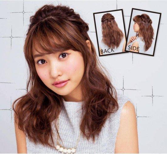 长发半披半扎发型扎法步骤