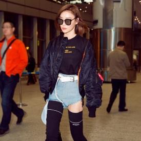 袁姗姗最新街拍 身穿长靴潮到没朋友