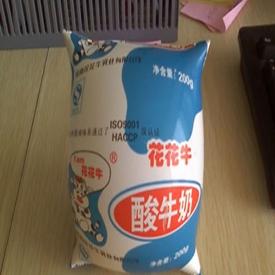 酸奶涨杯能喝吗 酸奶怎么保存避免变质或涨袋