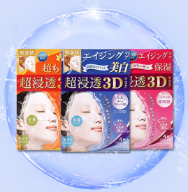 肌美精3d面膜哪款好用 看看哪个颜色最适合你