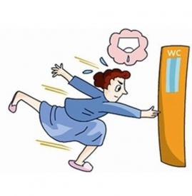 产后尿失禁的治疗方法 7招帮你有效治疗尿失禁