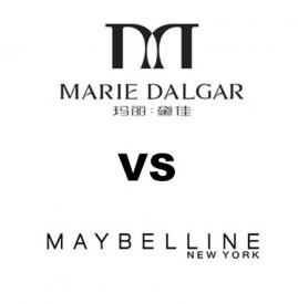 玛丽黛佳和美宝莲哪个好 三款彩妆产品对比
