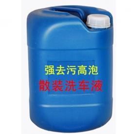 洗洁精可以洗车吗 洗车最好用专用的洗车液