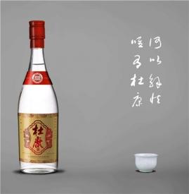 白酒有保质期吗 高度数白酒不会标保质期