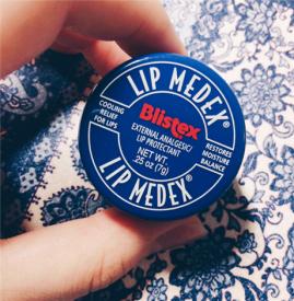 小蓝罐唇膏的副作用揭秘 Blistex蓝罐唇膏还能用吗