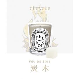 diptyque最好闻的蜡烛 冬季必备香