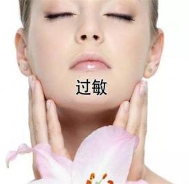 过敏肌肤注意事项 皮肤容易过敏切记这些事项