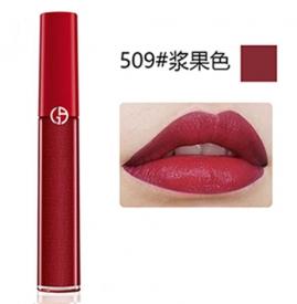 阿玛尼唇釉509试色 最不该冷门的就是这支啦