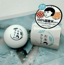 大米面霜使用方法 石泽研究所系列
