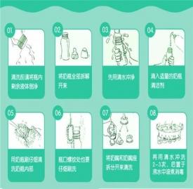 清洗奶瓶的正确方法 清洗奶瓶的四大误区介绍