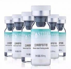 丽普司肽是哪个国家的品牌 丽普司肽是药妆吗