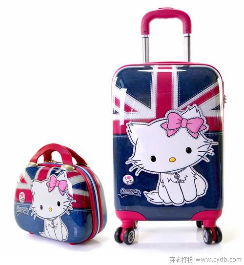假日出游,你的完美箱包在这里!