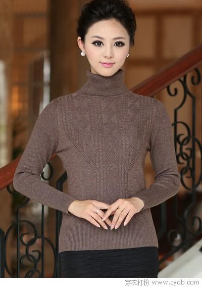 高领毛衣 温暖与时尚并存