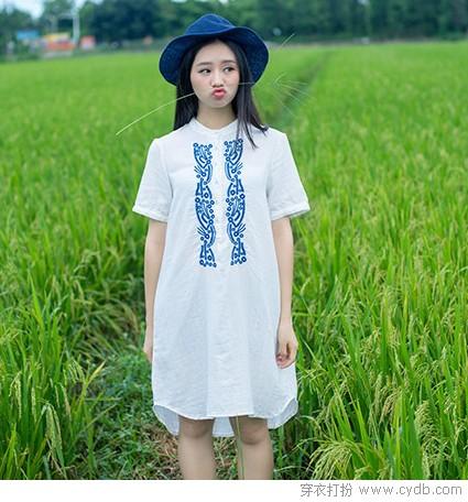 衬衫和裙相爱