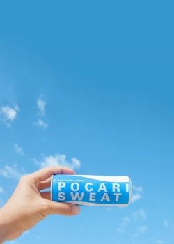 小清新饮料天空手机壁纸图片
