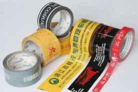 胶带是什么垃圾 胶带属于什么分类垃圾